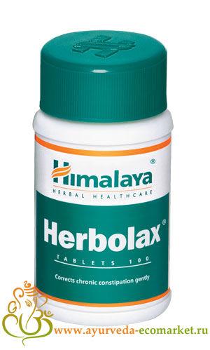 "Фото 4941: ""Херболакс"" / Herbolax,100 таблеток, производитель ""Хималая"", Himalaya"