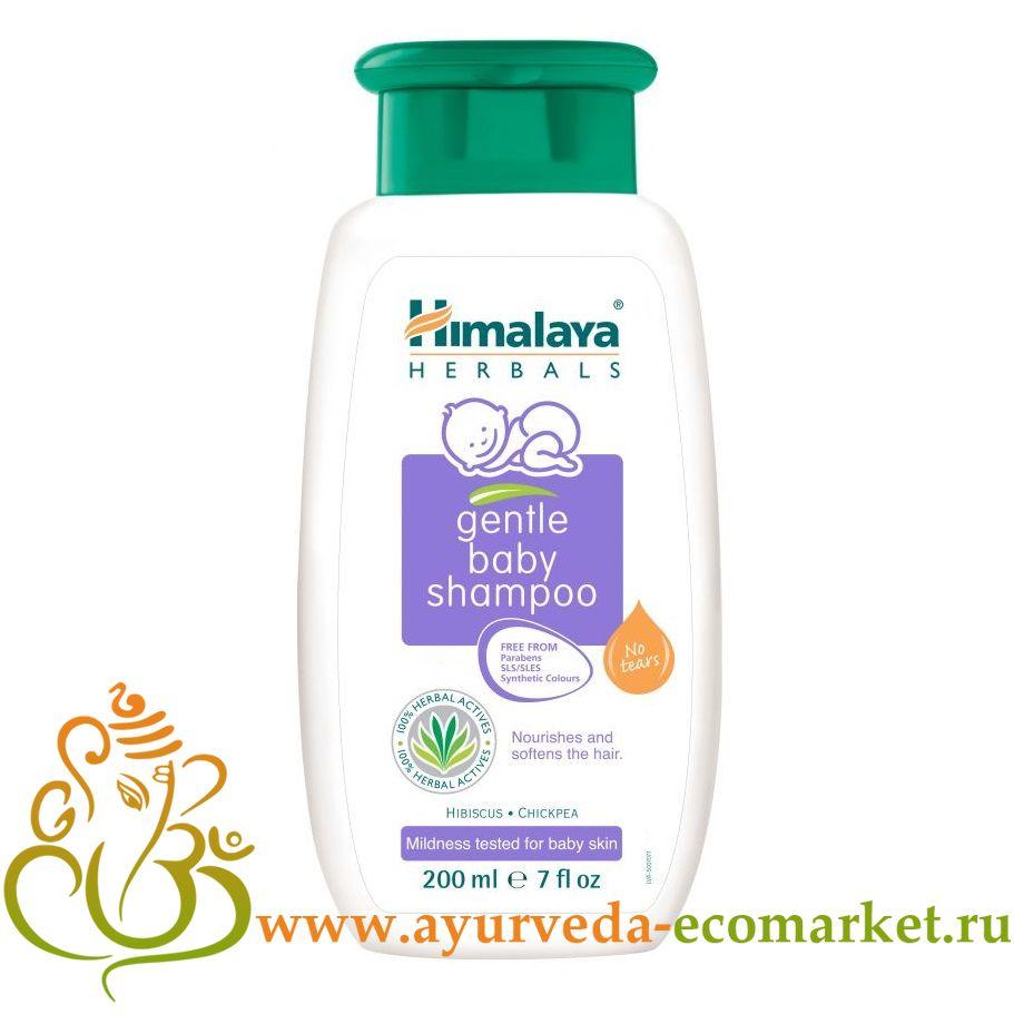 """Фото 8804: Шампунь детский без слез, 100 мл., производитель """"Хималая"""", Baby shampoo, 100 ml. Himalaya"""