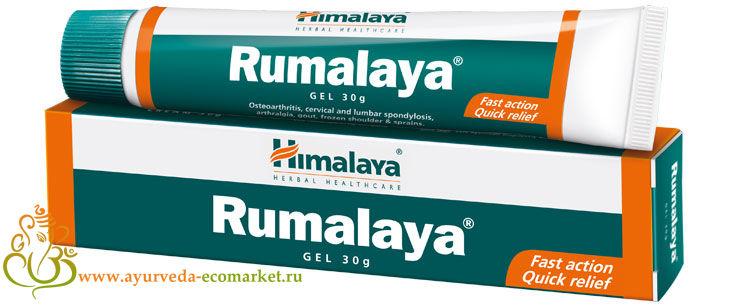 """Фото 7209: Гель обезболивающий Румалая, 30 гр., производитель """"Хималая"""", Rumalaya Gel, 30 gm. Himalaya"""