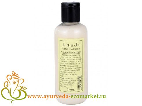 """кондиционер для волос """"Апельсин и Лимонник"""", Herbal Orange & Lemongrass Conditioner, 210 мл., производитель """"Кхади"""", Khadi"""