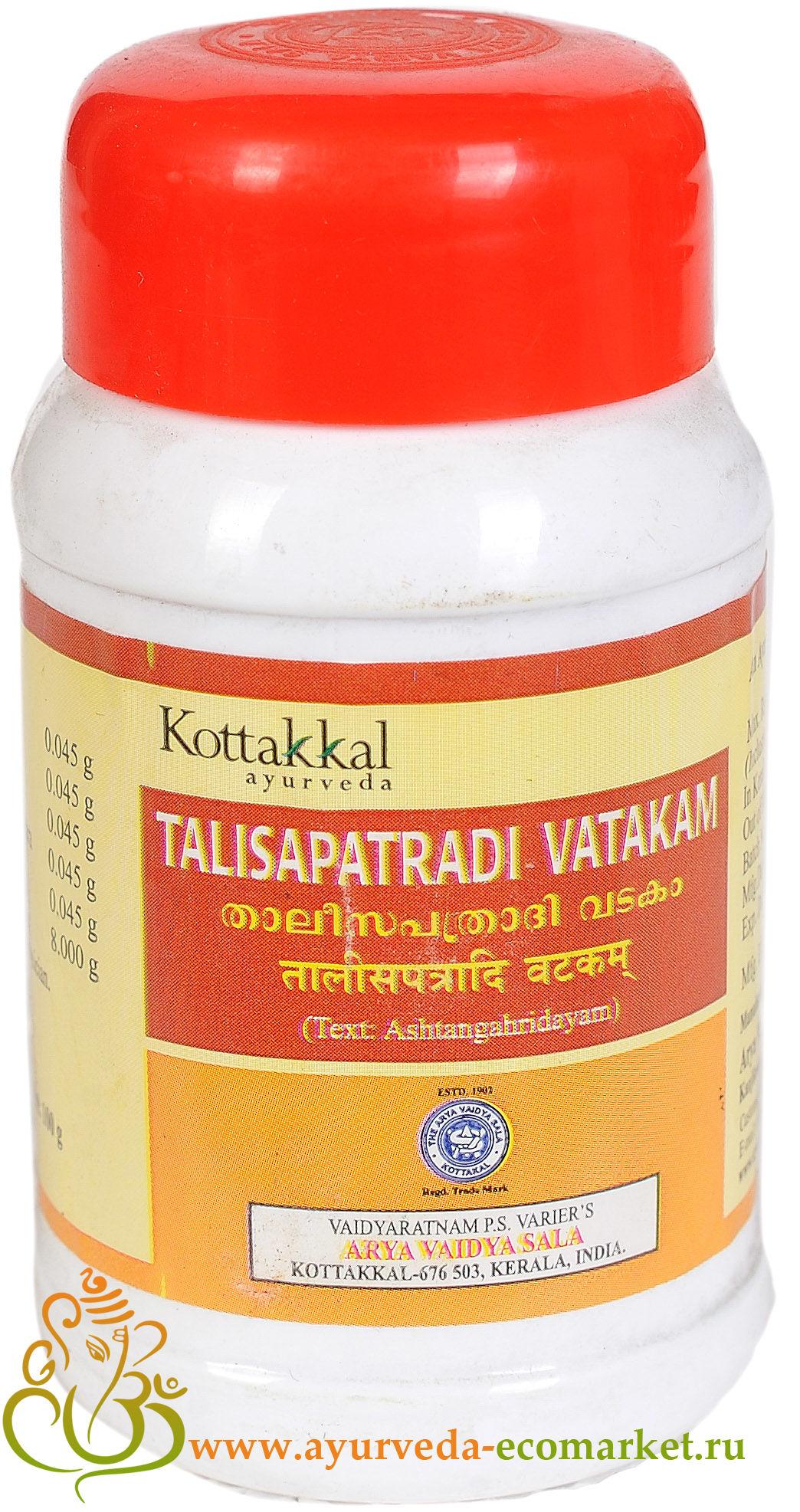 "Thalisapatradi Vatakam"", 100 gr. Kottakal"