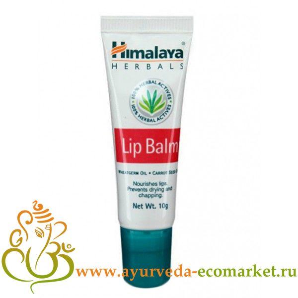 """Фото 4866: Бальзам для губ, 10 гр., производитель """"Хималая"""", Lip Balm, 10 gm. Himalaya"""