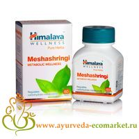 "Фото 6615: Мешашринги, 60 таблеток, производитель ""Хималая"", Meshashringi, 60 tab. Himalaya"